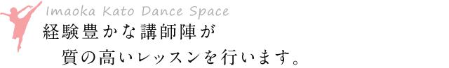 スタジオ紹介3